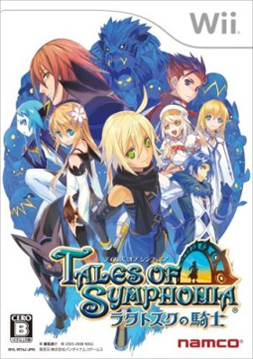 Análisis: Tales of Symphonia: Dawn of the New World